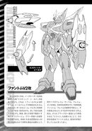 Gundam Cross Born Dust RAW v11 embed0194