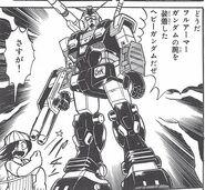 Heavy Full Armor Arm