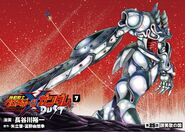 Mobile Suit Crossbone Gundam Dust Vol.7. Cap 25