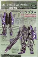 Mobile Suit Moon Gundam Mechanical Work Vol. 3 A