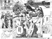GUNDAM EXA Episode 27