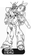HS Gundam (Nu Gundam) Early Design