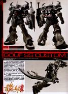 MS-07B-35S Gouf SS Custom 3