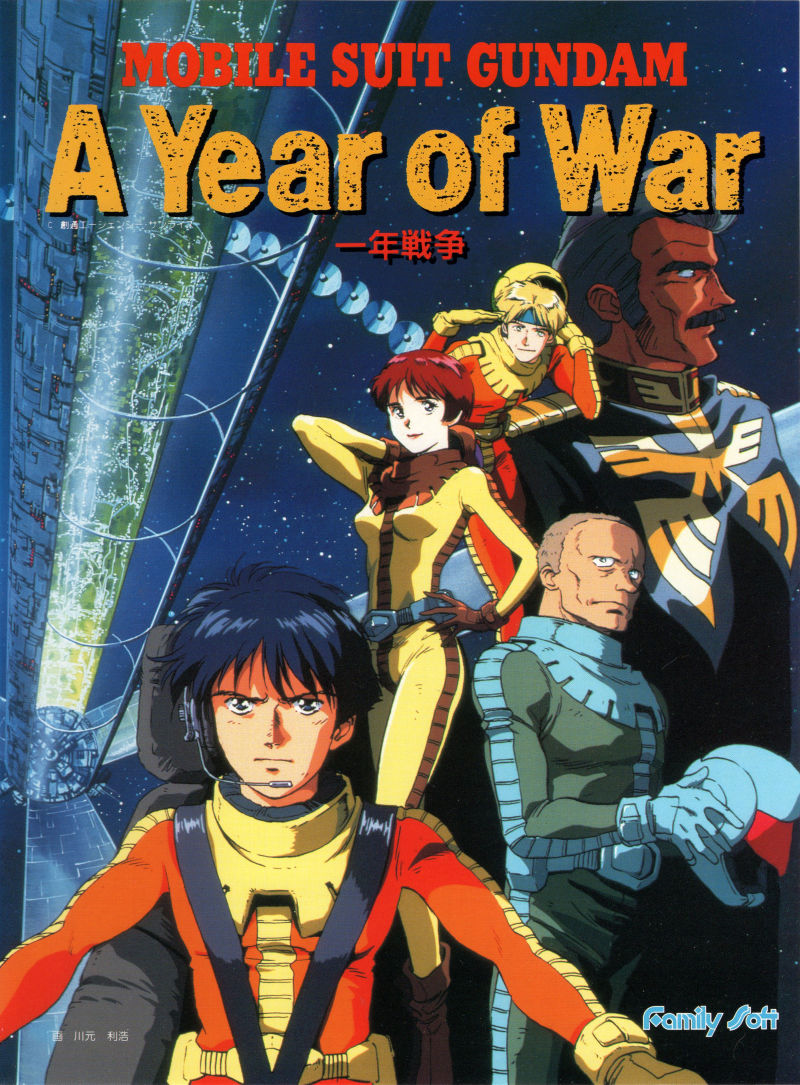 Mobile Suit Gundam: A Year of War