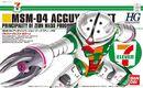 Gunpla HGUC Acguy 7-11 box.jpg