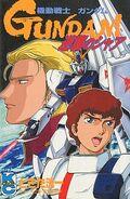 Mobile Suit Gundam Chars Counterattack manga cover