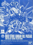 SDBB Build Strike Gundam Full Package -Metallic Gloss Injection Ver.-