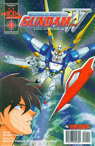 English Issue 1 Cover