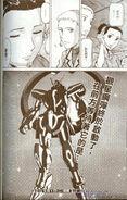 Stargazer Manga 02
