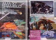 AMA-X7 Shamblo - SpecTechDetailDesign