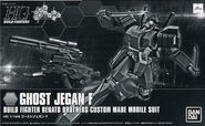 HGBF Ghost Jegan F