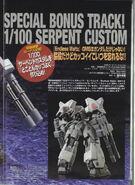 Serpent Custom 2