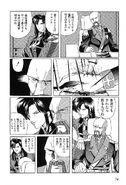 Gundam 008302-0074