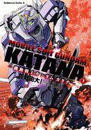 Gundam Katana Vol.1