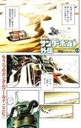 Gundam Thunderbolt Side Story Scans