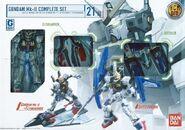 HCMPro rx-178 Complete p01