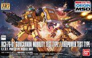 HGGOGuncannonTestType-Firepower