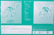RobotDamashii TurnA-vs-TurnX-MoonlightButterfly p02 back