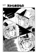 Gundam Zeta Novel RAW v5 163
