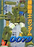 Gundam0079 vol7