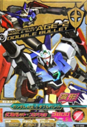 Gundam age-2 double bullet try age gold