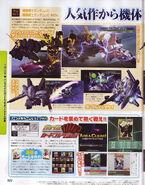 SD Gundam G Generation13