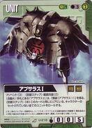 ApsalusI p01 GundamWar