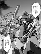 Gouf Vijayanta and Gouf Tactical Assault Type 2