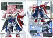 Gundam G-First DX
