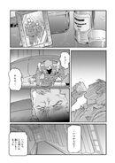 Gundam MSV-R Shinn Matsunaga RAW v07 07 085