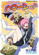 Haman-san's Axis