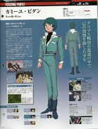 Kamille Character Profile Gundam Perfect File 11