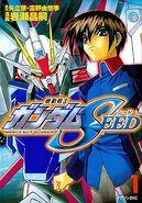 Gundam Seed Iwase Vol 1 Cover