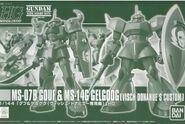 Gunpla HGUC MS07B MS14G box