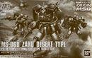 HG Zaku Desert Type.jpg