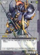 Shy-Tarn Local Guard Division Type Gundam War