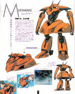 Turn A Gundam The Memory of the First Wind Vol.2 055