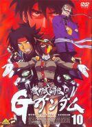 -animepaper.net-picture-standard-anime-mobile-fighter-g-gundam-dvd-10-181260-must-preview-9b4d42b4