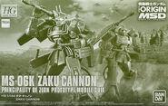 HG Zaku Cannon