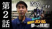 It Moves? Gundam, Follow Your Dreams! Episode 2 (EN,HK,TW,CN,KR sub)