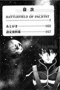 Mobile-suit-gundam-wing-battlefield-of-pacifists-1277829