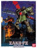 Zaku-fzkai-1989.jpg