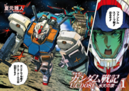 0081M Gundam 7th 5
