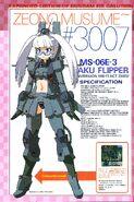 E-3 MS Girl