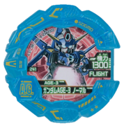 Gundam AGE-3 Normal Gashacoin