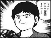 Hitoshi hayami.png