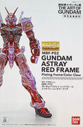 MG Gundam Astray Red Frame (Metallic Frame Clear Color Ver.)