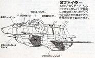 G-Fighter 01