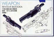 GNY-002 - Gundam Sadalsuud - Revolve Bazooka