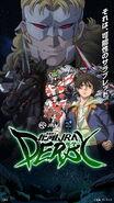 JRA X Gundam Beyond Collab Unicorn Poster